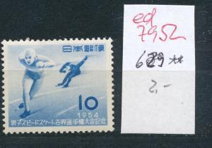 Japan  Nr. 629  **  ....(ed 7952 ) siehe scan