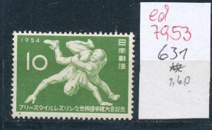 Japan  Nr. 631  **  ....(ed 7953 ) siehe scan