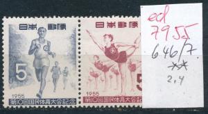Japan  Nr. 646-7  **  ....(ed 7955 ) siehe scan