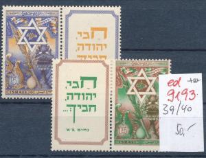 Israel Nr.  39-40  **  (ed9193  ) siehe scan