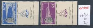 Israel Nr.  67-68  **  (ed9188  ) siehe scan