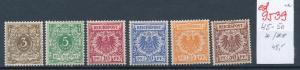 D.-Reich Nr. 45-50 */**   (ed9539  ) siehe scan