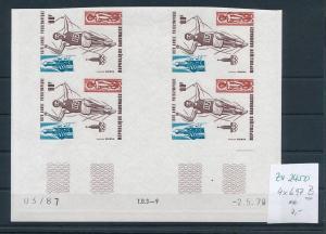 Gabun  Lot  4x 697 B  ....   **. ....  (zu2450  ) siehe scan