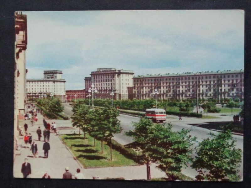 AUTOBUS - Russland Russia - Leningard -  Statschki Prospekt - ca. 1964
