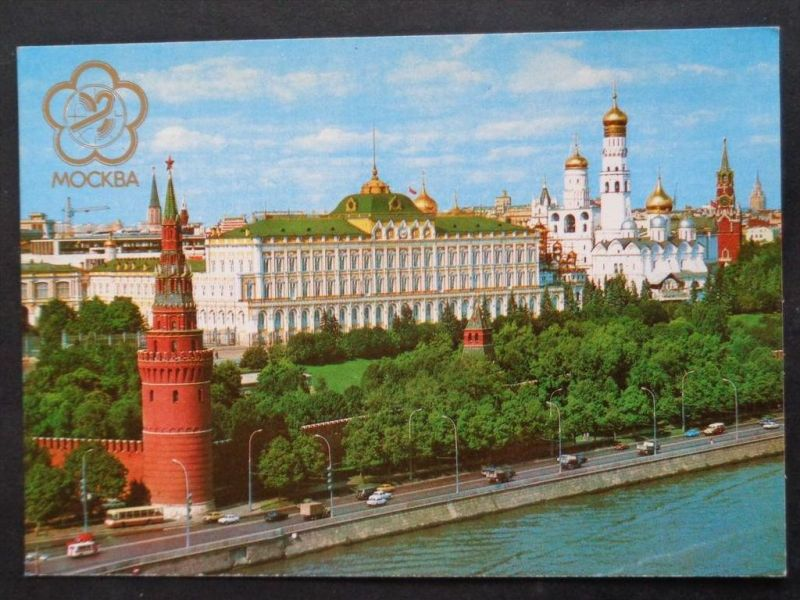 AUTOBUS - Russland Russia - Moskau -  Kreml - Autos LKW Kleinbus -  ca. 1985