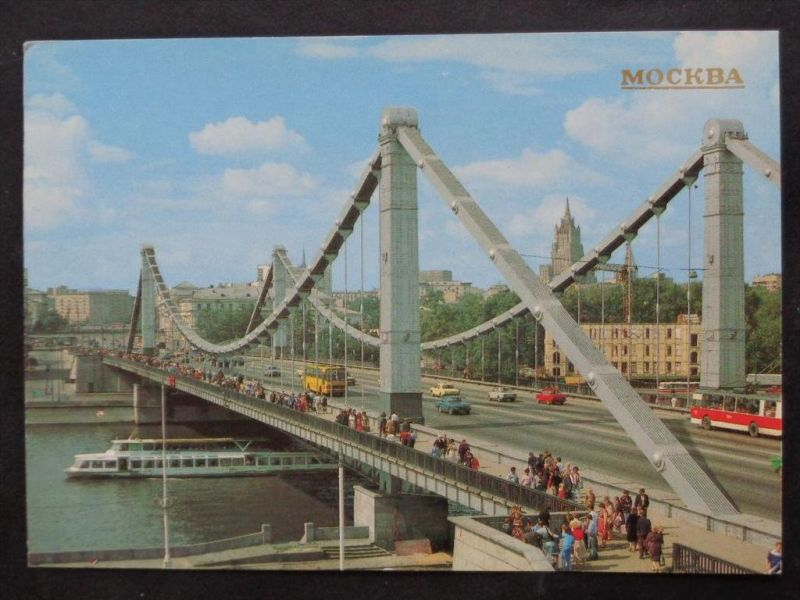 AUTOBUS - Russland Russia - Moskau -  Krimski-Brücke - Autos O-Bus Motorschiff -  2004