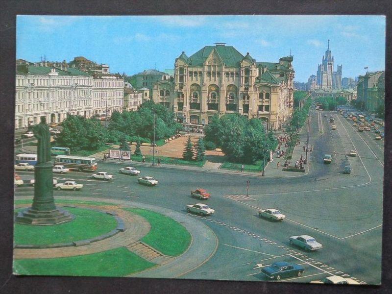 AUTOBUS - Russland Russia - Moskau - Dzerschinski-Platz - Autos WOLGA u. a.  -  ca. 1980