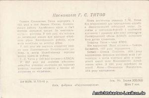 Fliegerkosmonaut German Tirow Ansichtskarte Russia Rußland UDSSR 1961 1