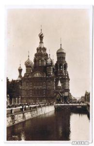 Sankt Petersburg Sühnekathetrale (The Church of Expiatio