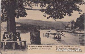 Hann. Münden Weserstein - Abfahrtstelle der Weserdampfer