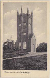 Panker (bei Lütjenburg) Der Hessensteiner Turm Spruchkarte