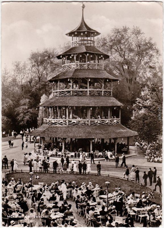 München Chinesischer Turm Ansichtskarte belebt 1957