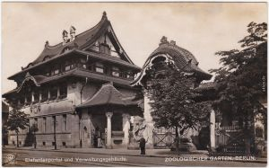Fotokarte Berlin Zoologischer Garten Elefantenportal und Verwaltungsgebäude 1928