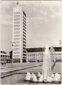 Foto Ansichtskarte Neubrandenburg Hochhaus am Karl-Marx-Platz 1977