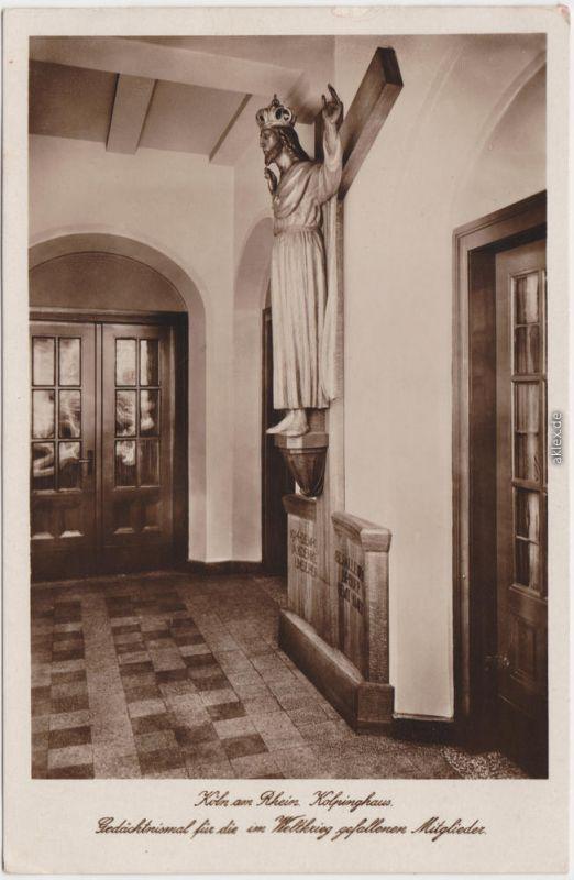 Köln   Kolpinghaus  Gedächtnissaal der im Weltkrieg gefallenen Mitglieder 1929