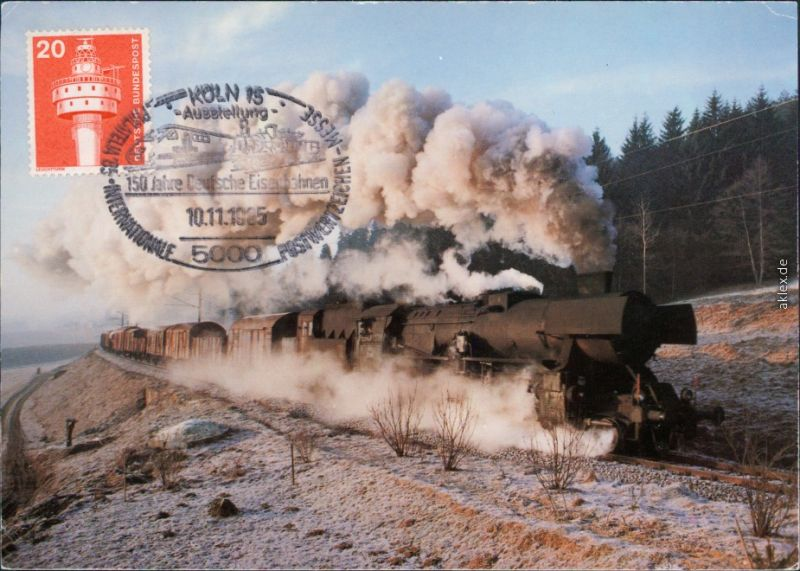 Güterzug-Lokomotive der Baureihe 52 -  Strecke Linz - Summerau (ÖBB) 1985