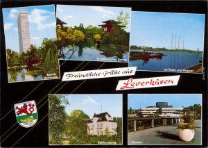 Leverkusen Bayer-Hochhaus, im Japanischen Garten,   Doktorsburg, Forum 1974
