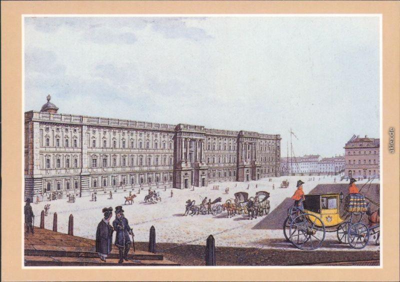 Mitte-Berlin Das Königliche Schloss - Berlin um 1820 (Aquarell mit Feder) 1989