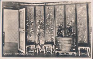 Ansichtskarte München Schloß Nymphenburg  - Pagodenburg Pagodenzimmer 1924