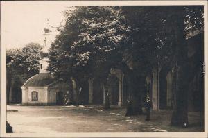 Mariaschein Graupen Bohosudov Krupka Kreuzgang Brunnen b Teplitz Tetschen 1926