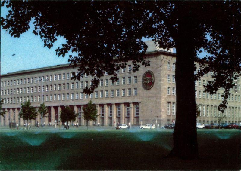 Berlin Haus des Zentralkomitees SED Ansichtskarte 1981
