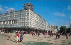 Tscherkassy Черкаси Черкассы - Дом торговли/Kaufhaus - Außenansicht 1980