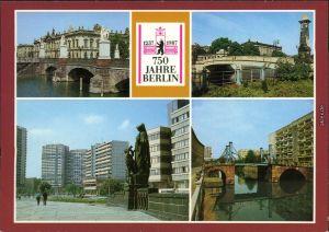 Berlin Marx-Engels-Brücke, Friedrichsbrücke, Gertraudenbrücke,  1986