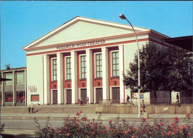 Cinema Eisenhüttenstadt
