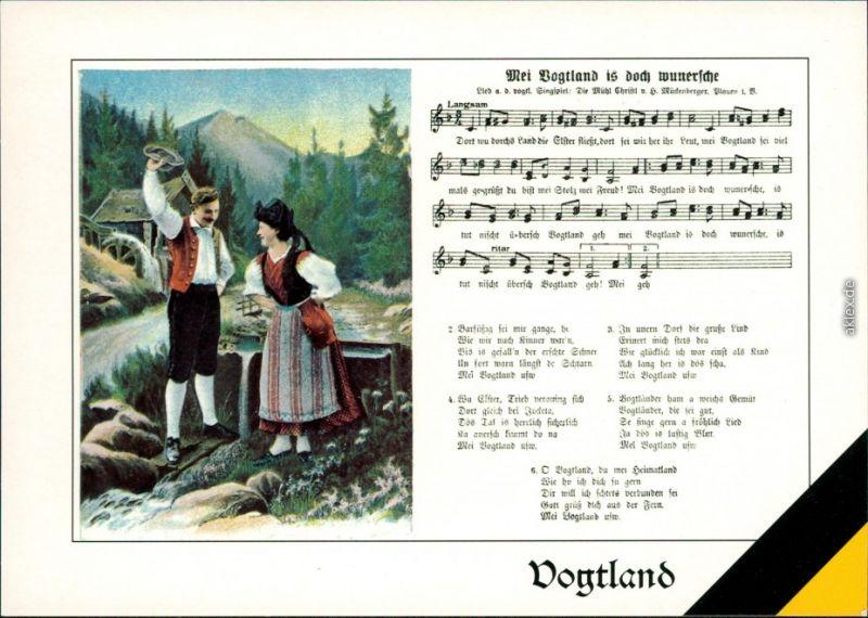 Liedkarten - Mei Vogtland is doch wunersche - traditionelle  Trachten 1995