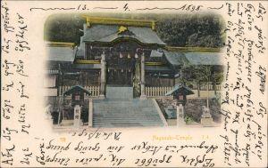Ansichtskarte Nagasaki Nagasaki Tempel 1898