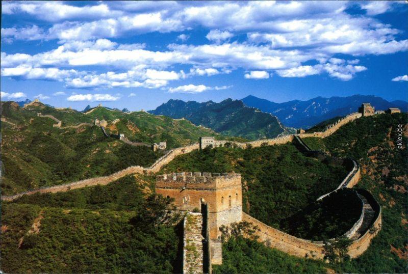 Chinesische Mauer - Große Mauer (萬里長城 / 万里长城) 1998