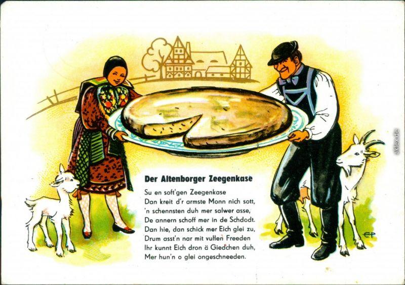 Ansichtskarte Altenburg Altenborger Zeegenkase 1974