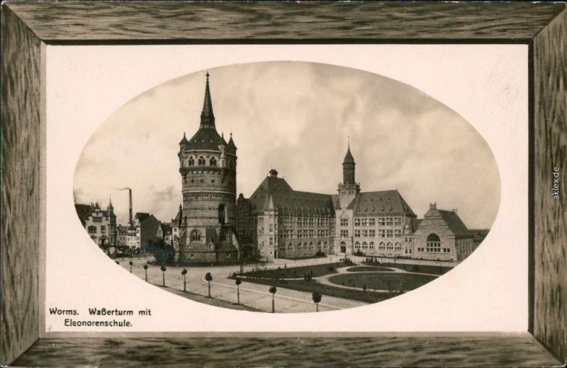 Ansichtskarte Worms Parcepartout Waßerturm mit Eleonorenschule 1914
