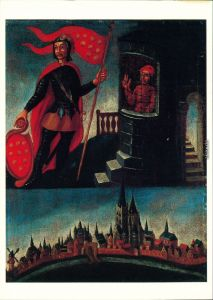 Ansichtskarte Neuss Clemens-Sels-Museum - Gemälde 1985
