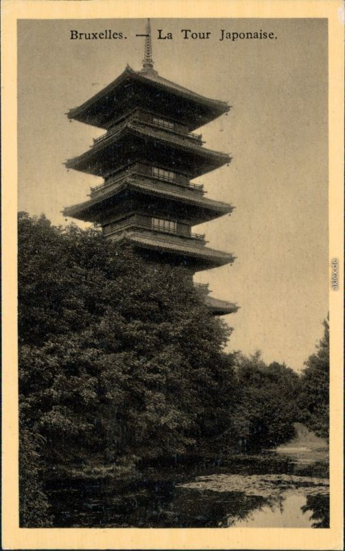 Ansichtskarte Brüssel Bruxelles La Tour Japonaise 1932