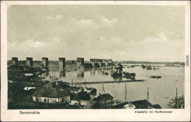 Semendria Smederevo (Смедерево) Ansichten 1. Weltkrieg -   Hochwasser 1918