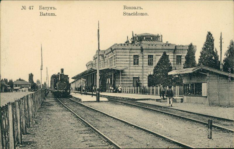 Ansichtskarte Batumi ბათუმი Батуми Partie am Bahnhof Georgian 1911