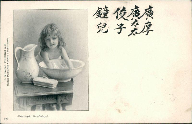 Ansichtskarte  Kinder Künstlerkarte - Mädchen an Waschtisch 1898