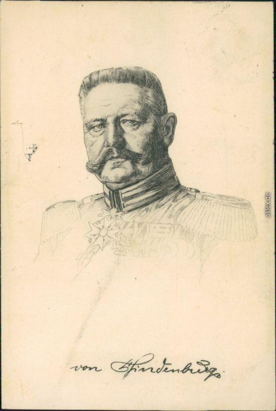 Künstlerkarte: Gemälde von Generalfeldmarschall Hindenburg 1917