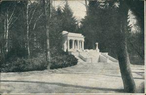 Postcard Olmütz Olomouc Památník padlým junákum Jihoslovanům 1928