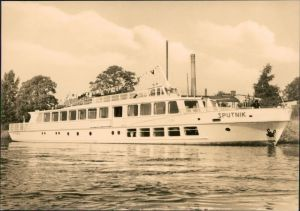 Ansichtskarte  Fahrgastschiff MS