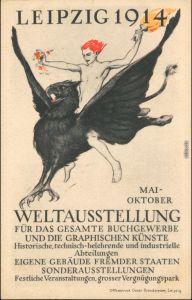Ansichtskarte Leipzig Künstlerkarte Weltausstellung - Buchgewerbe 1914