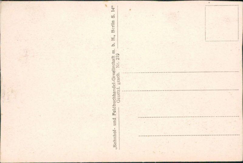 Prilep Părleap (Прилеп/Πριλέπια) Albanische Rekruten - Straße 1918  1