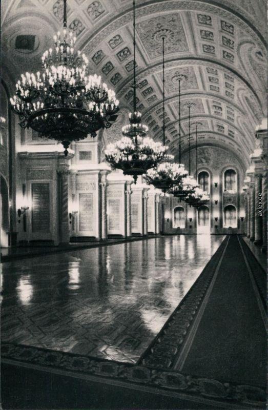 Moskau Москва́ Кремль. Георгиевский зал/Kreml: Georgssaal 1966