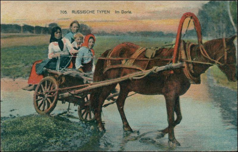Russland Bäuerin, Kinder - Pferdegespann - russische Typen 1916