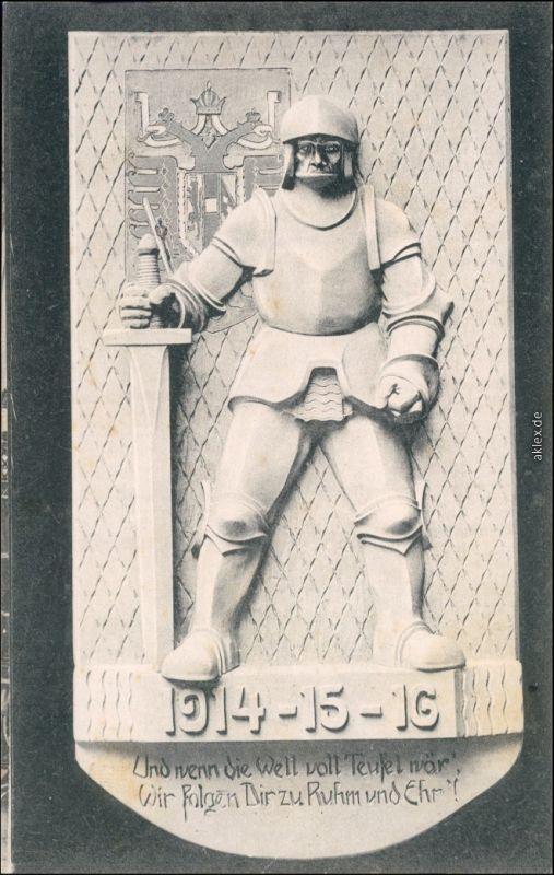 Ritter WK1 KuK Infanterieregiment Albrecht Herzog von Württemberg 1917