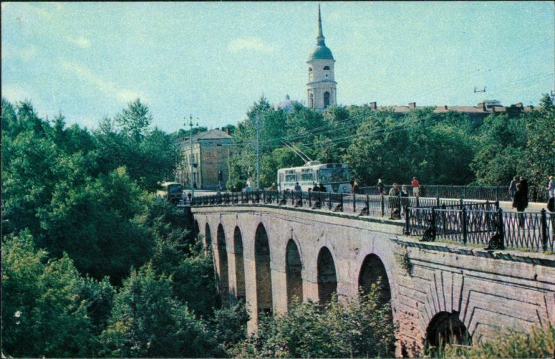Kaluga Калу́га Каменный мост/Die Steinerne Brücke mit Oberleitungsbus 1974