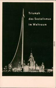 Ansichtskarte  Triumph des Sozialismus im Weltraum, Raumfahrt 1961