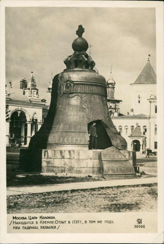 Postcard Moskau Москва́ Kremlin, Glocke 1737 1955