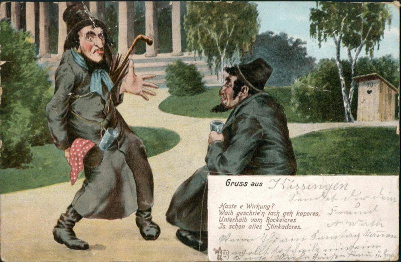 Ansichtskarte  Scherzkarten - Haste e Wirkung? 1905